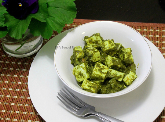how to cook palak paneer at home in hindi